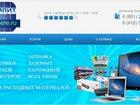 Фотография в Услуги компаний и частных лиц Разные услуги Требуется ремонт ноутбуков, наш сервис профессионально в Краснодаре 1