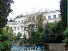 Фотография в   Продается здание спального корпуса санатория. в Сочи 27000000