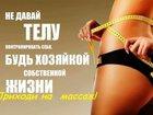 Фото в Красота и здоровье Массаж Меня зовут Лилия Владимировна, являюсь массажистом в Краснодаре 1300