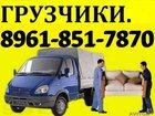 Фотография в Авто Транспорт, грузоперевозки Транспорт, перевозкиКоммерческие перевозки в Краснодаре 300