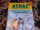 Новое фотографию Учебники, книги, журналы Атлас по географии 10 класс 32956344 в Рыбинске