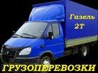 Фото в   Грузчики+транспорт габариты 4/2/2 метра. в Краснодаре 0