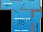 Скачать бесплатно изображение Квартиры в новостройках 1к, кв, Краснодар г, Шаляпина 15/16эт, кирпич-монолит 46/19/11, Цена 1 531 000р, 33246552 в Краснодаре