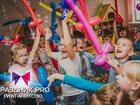 Новое фотографию Организация праздников Организация детских праздников 33272959 в Краснодаре