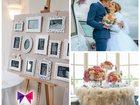 Смотреть фото Организация праздников Свадебный координатор 33272970 в Краснодаре