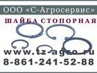 Фотография в   Вы искали где купить кольцо стопорное, Болты, в Краснодаре 4