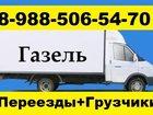 ���� � ���� ���������, �������������� ���������� ������� ������� 8-988-506-54-70 � ���������� 300