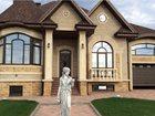 Смотреть изображение Ремонт, отделка Строительство домов 33459035 в Краснодаре