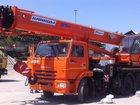 Скачать изображение Автокран Продам Автокран Клинцы КС-55713-1К-4 стрела 31 метр 25 тонн 33505505 в Краснодаре