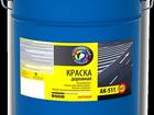 Просмотреть изображение Строительство домов Дорожная краска для разметки АК-503, АК-511, Линия 34146644 в Краснодаре