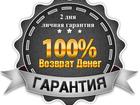Фотография в   квартир по низким ценам в Краснодаре. тел. в Краснодаре 100