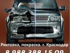 Смотреть изображение  Рихтовка и покраска автомобилей в Краснодаре, Ремонт и покраска бамперов, 34231087 в Краснодаре