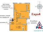 Изображение в Недвижимость Разное Продаю 4к . кв европейской планировки, 86м2. в Краснодаре 3000000