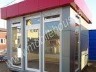 Скачать бесплатно изображение  Строительство павильонов для торговли или офиса 34367081 в Краснодаре