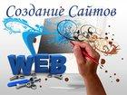 Фотография в Компьютеры Создание web сайтов Комплексная работа над улучшением потребительских в Краснодаре 0