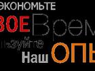 Фотография в Компьютеры Создание web сайтов -уникальный дизайн проекта;  -лента новостей, в Краснодаре 0