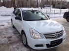 Уникальное изображение Аренда и прокат авто Аренда авто без залога 34415492 в Краснодаре