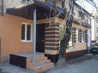 Скачать бесплатно фотографию  Сдам в аренду офис в центре г, Краснодара 34514293 в Краснодаре