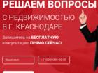 Фото в Услуги компаний и частных лиц Юридические услуги Юридическая фирма Адена оказывает помощь в Краснодаре 1