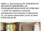 Увидеть фотографию Вязка Сдаем комнаты для девушек, КСК, Сормовская 26 34620788 в Краснодаре