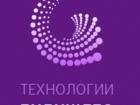 Фото в   Наша компания специализируется на организации в Краснодаре 90