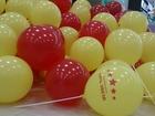 Свежее фото  Воздушные шарики 34730499 в Краснодаре