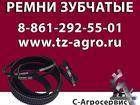 Уникальное фотографию  Ремни полиуретановые 35042755 в Краснодаре