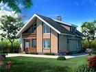 Скачать фото  Строительство индивидуального жилья 35148757 в Краснодаре