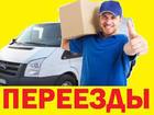 Уникальное фотографию Транспорт, грузоперевозки Перевозка груза лобого 35287733 в Краснодаре