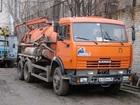 Фотография в   Илососы и ассенизаторские машины предназначены в Краснодаре 1200