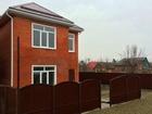 Изображение в Недвижимость Продажа домов Продам 2 –этажный , кирпичный дом 110 м2. в Краснодаре 5600000