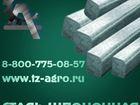 Увидеть foto  Сталь шпоночная ГОСТ 36609728 в Краснодаре