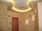 Просмотреть фото  Натяжные потолки любой сложности 36755695 в Краснодаре