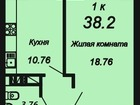 Фото в Недвижимость Разное Продам однокомнатную квартиру с предчистовой в Краснодаре 1400000