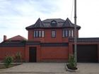 Фотография в Недвижимость Продажа домов Продается новый дом в ФМР. Тихое место, рядом в Краснодаре 0