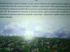 Фотография в   Земельные участоки р-он х. Ленина, СНТ Станница, в Краснодаре 375000