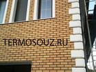 Изображение в Строительство и ремонт Отделочные материалы Компания Термо Союз МК предлагает комплексное в Краснодаре 2400