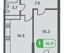Свежее изображение Квартиры в новостройках Продам 1 ую квартиру в ЖК Трилогия 37311204 в Краснодаре