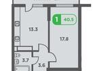 Фото в Продажа квартир Квартиры в новостройках Продам 1 ую квартиру 40, 5 кв. м. в ЖК Трилогия, в Краснодаре 1417500
