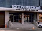 Скачать бесплатно foto Аренда нежилых помещений Собственник сдаёт в аренду офис в БЦ Кутузовский 37319939 в Краснодаре