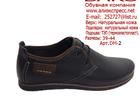 Изображение в Одежда и обувь, аксессуары Мужская обувь Обувь оптом из натуральной кожи от производителя в Краснодаре 1220