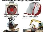 Скачать фотографию  Ковш-дробилка, просеивающий ковш 37444608 в Краснодаре