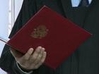 Фотография в Услуги компаний и частных лиц Юридические услуги Отмена приговоров и решений суда по законным в Краснодаре 0