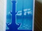Смотреть фото Медицинские приборы Настольный прибор Березка Ленинград 37645781 в Краснодаре