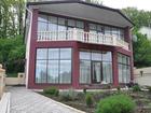 Изображение в   Продам 2 дома находящиеся на одном участке в Горячем Ключе 27500000