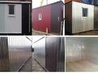 Новое изображение Строительные материалы Бытовка для строителей утепленная с доставкой 37754717 в Краснодаре