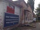 Скачать бесплатно foto Коммерческая недвижимость Помещение складского (свободного) назначения, 41 м 37793262 в Краснодаре