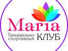 Фото в   Школа танцев «Maria» . Приглашаем детей от в Краснодаре 0