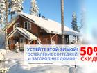 Уникальное фотографию  Остекление коттеджей и загородных домов 38212593 в Краснодаре