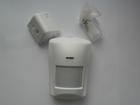 Скачать изображение  PIR-P ПИК извещатель охранный инфракрасный беспроводной 38468971 в Краснодаре